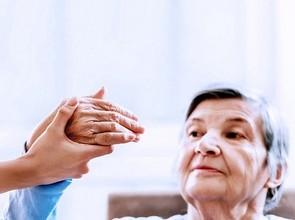 Domácí fyzioterapie